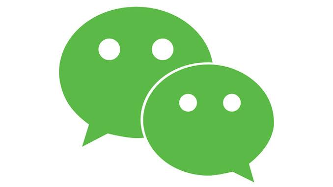 le succès de WeChat @clesdudigital